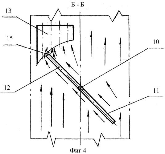 Система подготовки воздуха для летательного аппарата с турбореактивным двухконтурным двигателем