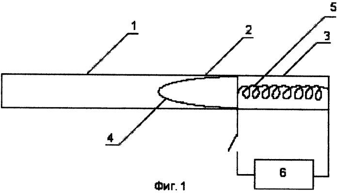 Пневматическое устройство для метания снаряда