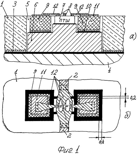 Гибридная интегральная схема