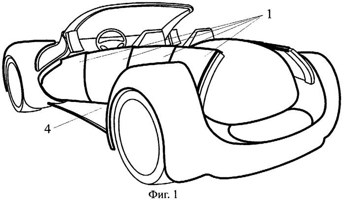 Дверь кузова автомобиля сдвижная