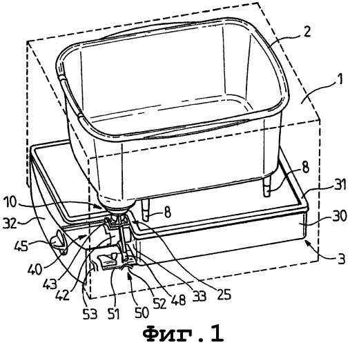 Устройство для варки пищевых продуктов, содержащее сосуд с термически безопасным устройством выливания