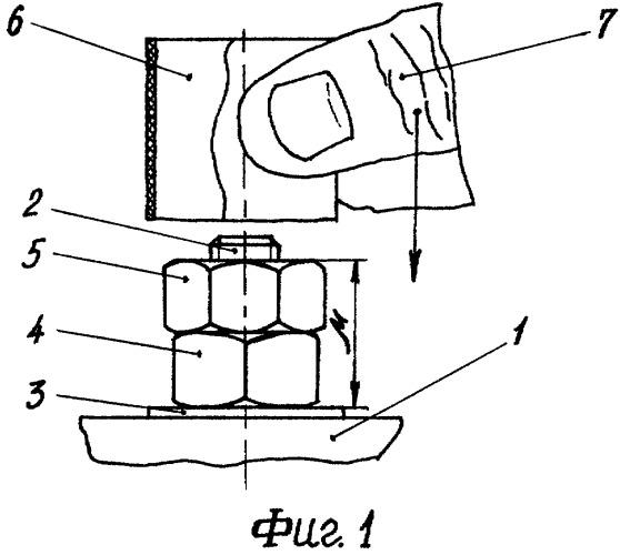 Способ н.в. землякова стопорения контргайки относительно крепежной гайки
