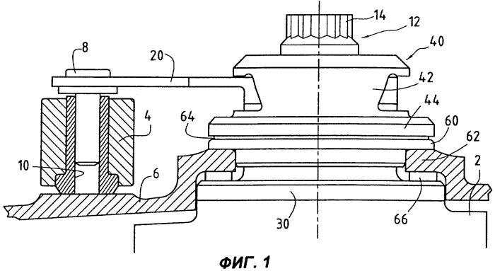 Устройство управления поворотной лопаткой в направляющем аппарате компрессора, снабженное зажимными средствами