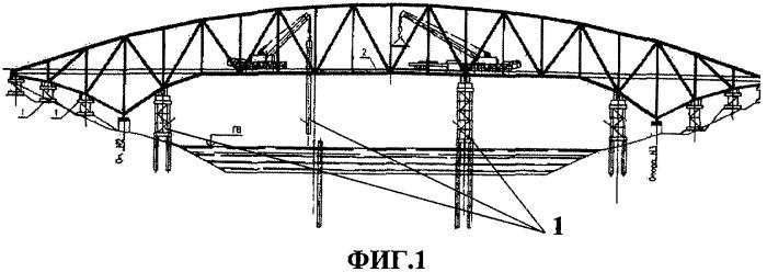 Способ демонтажа объемными блоками решетчатого пролетного строения моста