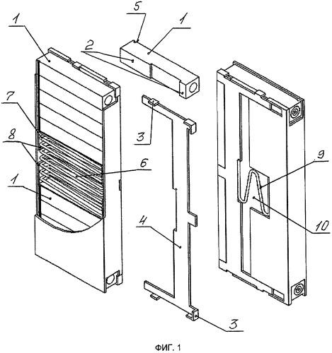 Ручное многозарядное оружие для дистанционного поражения целей электрическим током