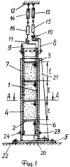 Стенд для исследования параметров вертикального ленточного конвейера
