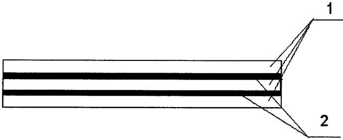 Диск из алмазосодержащего материала для обработки материалов электронной техники и изделий из них
