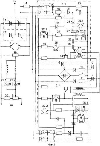 Способ и устройство управления
