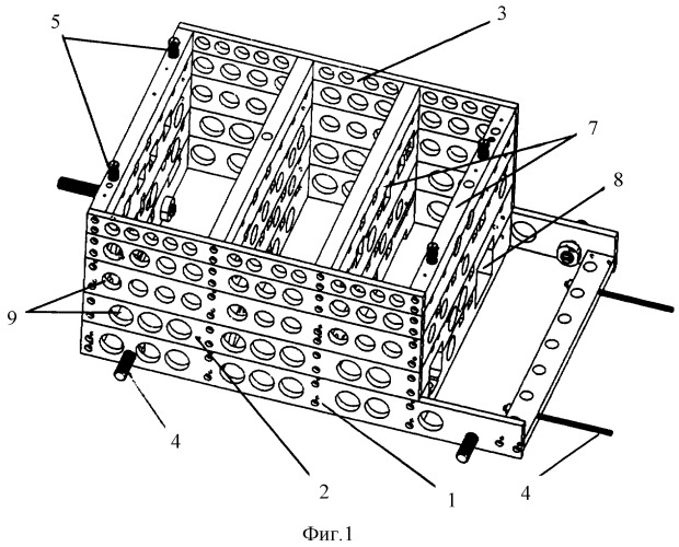 Укладка для стерилизации и транспортировки медицинского инструментария