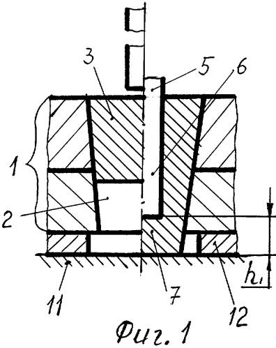 Способ соединения деталей и силовая точка соединения