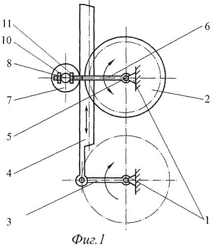 Рычажно-зубчато-реечный механизм конышева н.л. для воспроизведения возвратно-вращательного движения