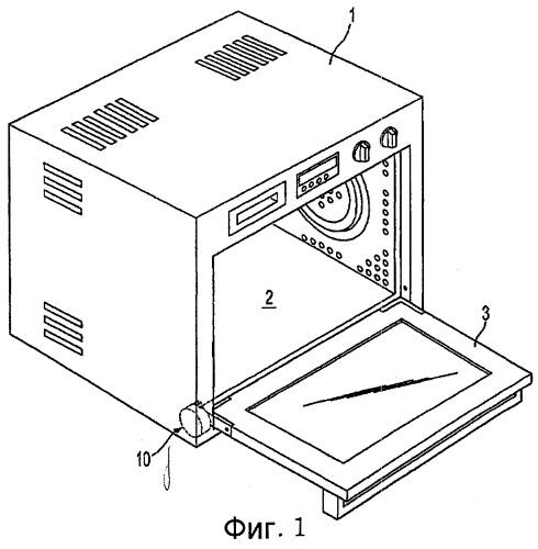 Дверной демпфер (варианты) и снабженный им электронный бытовой прибор
