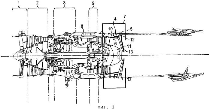 Моноблочная стойка-пламестабилизатор для форсажного устройства двухконтурного турбореактивного двигателя и форсажное устройство
