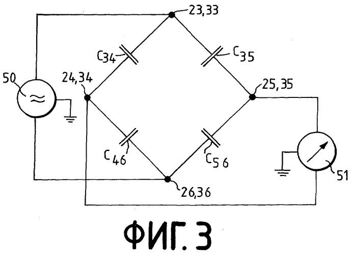 Способ высокочастотного согласования электрической системы и используемая для этого печатная плата