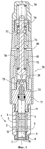 Безыгольный шприц с инъекторным устройством-приемником для препарата