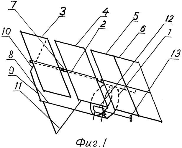 Махмускуллет ба-8