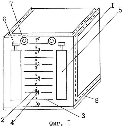 Кубический балансировочный определитель нулевой плавучести