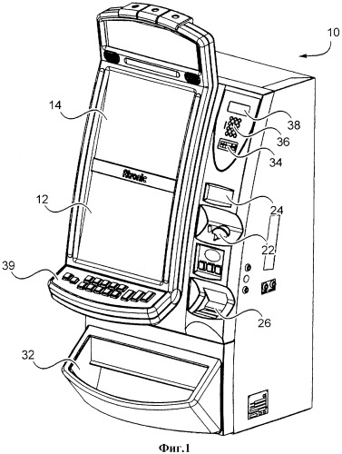 igrovie-avtomati-patent