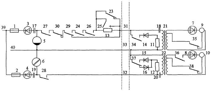 Устройство переключения и контроля двухнитевых ламп светофоров