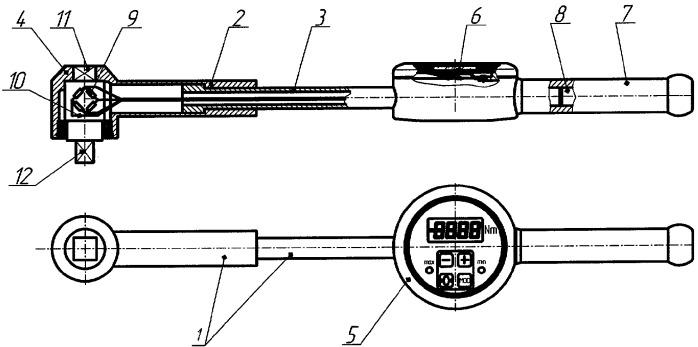 Динамометрический ключ чертежи