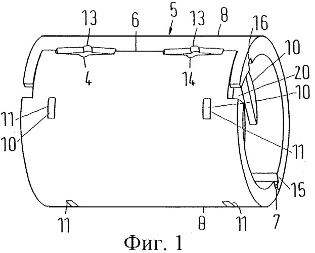 Соединительное устройство с соосными концевыми участками двух соединяемых трубопроводов для жидкости