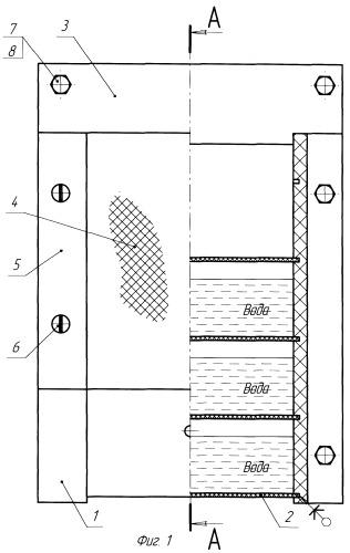 Оконный пылеулавливатель и увлажнитель воздуха, желоб для оконного пылеулавливателя и увлажнителя воздуха, стойка для оконного пылеулавливателя и увлажнителя воздуха