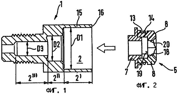 Разъемное соединение для высоконапорных трубопроводов
