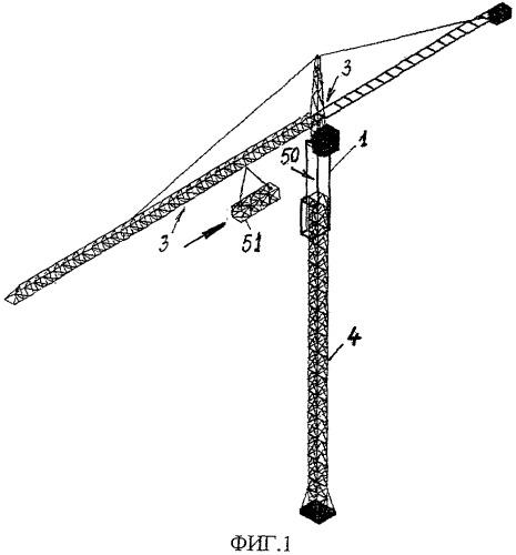Башенный кран с устройством наращивания башни и устройство наращивания башни