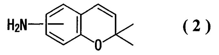 Способ получения производного аминобензопирана