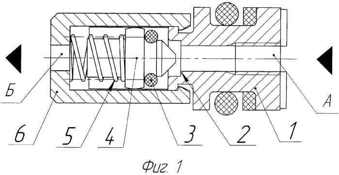 Гидравлический обратный клапан