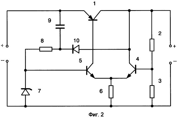 Компенсационный стабилизатор