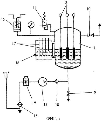 Парогенератор электрический электродный