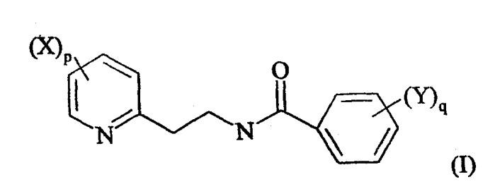 Новое производное 2-пиридилэтилбензамида, способ его получения, фунгицидная композиция, способ профилактического или лечебного подавления фитопатогенных грибков