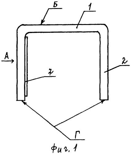 Способ изготовления часов механических или электронных, часы механические или электронные, способ изготовления корпуса часов механических или электронных и корпус часов механических или электронных