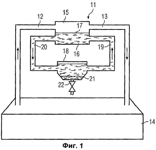 Устройство очистки технологических газов системы пайки оплавлением припоя
