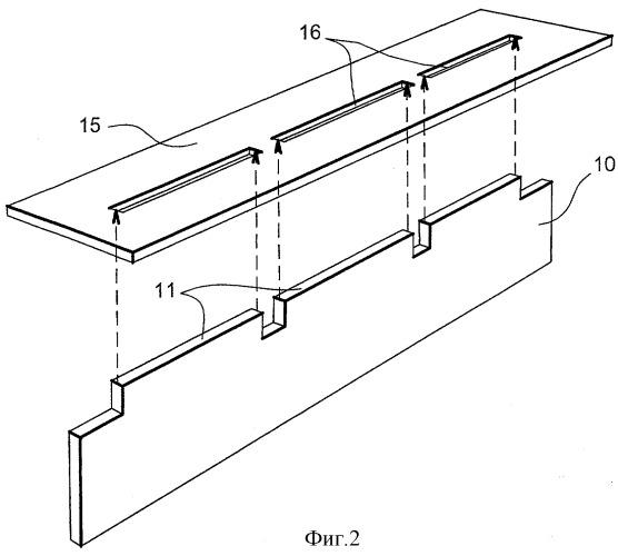 Способ лазерной сварки за один проход т-образного узла из металлических элементов