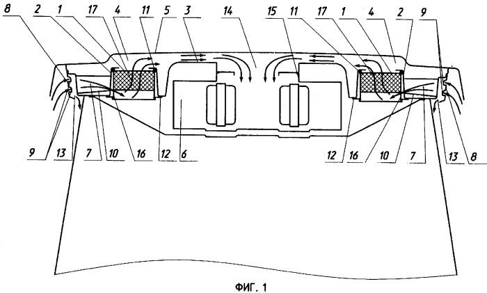 Устройство для вентиляции кабины транспортного средства