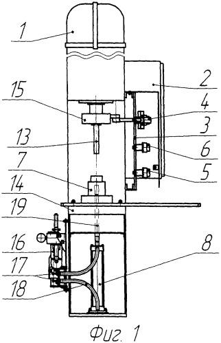 Установка для калибровки сборных заготовок биметаллических изделий