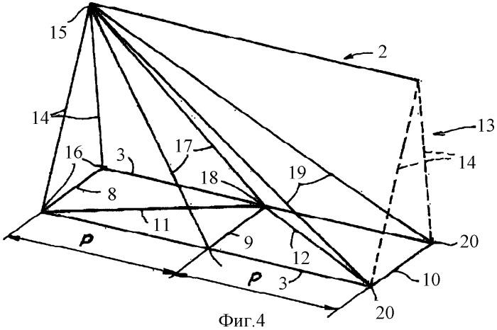 Решетчатая балка, а именно элемент стрелы башенного крана