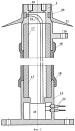 Волоконно-оптический трансформатор тока