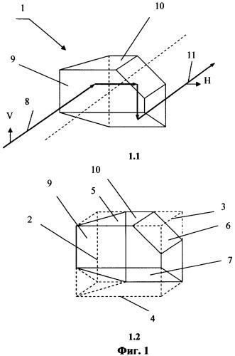 Отражательная призма для поворота плоскости поляризации