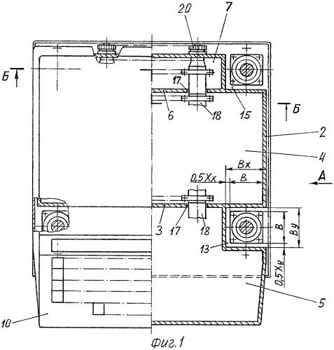 Амортизированный корпус настольной электронно-вычислительной аппаратуры