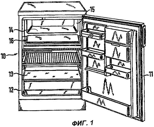 Холодильник с разделенным на секции внутренним пространством
