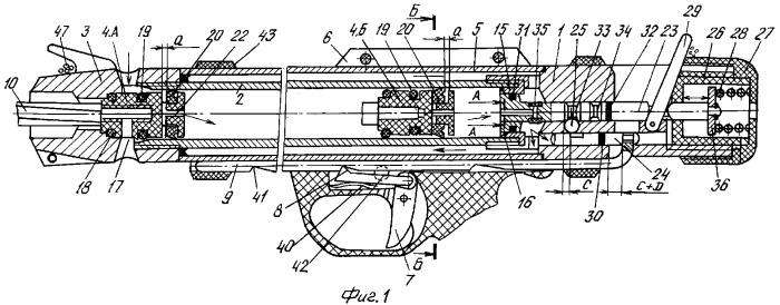 Пневматическое подводное ружье