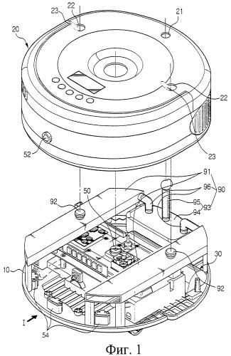 Подвижный робот, содержащий увлажнитель воздуха