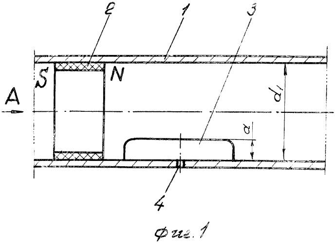 Поливной трубопровод системы капельного орошения