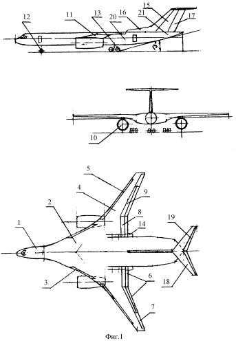 Самолет большой пассажировместимости