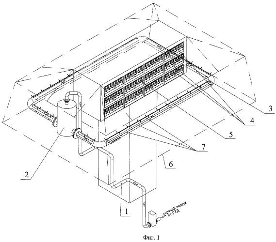 Воздухоочистительное устройство для газотурбинного двигателя