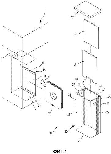 Парогенерирующее устройство и печь с таким устройством