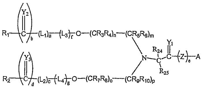 Высвобождаемые полимерные конъюгаты на основе алифатических биоразлагаемых сшивающих агентов